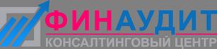 ООО «Консалтинговый центр «ФИНАУДИТ»
